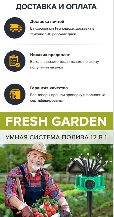 купить садовую поливалку